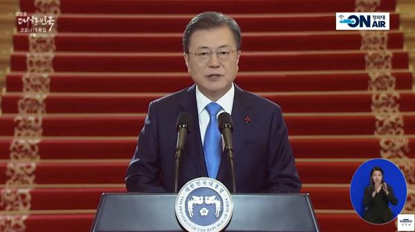 문재인 대통령, 올해 2050 탄소중립 추진계획 '구체화'