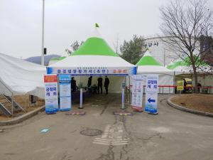 한난, 청주 열병합발전소 LNG 전환준비 착착