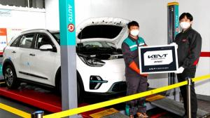 기아車, 전기차 시장 확대 맞춰 정비서비스 품질 높인다